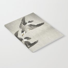 Starlings flying in the rain - Vintage Japanese Woodblock Print Art Notebook