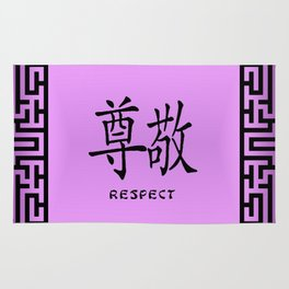 "Symbol ""Respect"" in Mauve Chinese Calligraphy Rug"