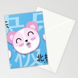 Happy Polar Bear Stationery Cards