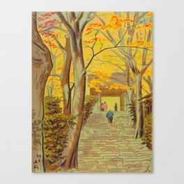Asano Takeji Japanese Woodblock Print Vintage Mid Century Art Autumn Trees Shinto Shrine Canvas Print