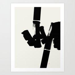Construction (West Meets East Series) Art Print