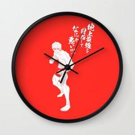 Baki the Grappler - Baki Wall Clock