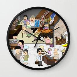 Provision Shop Wall Clock