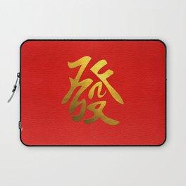 Golden Prosperity Feng Shui Symbol on Faux Leather Laptop Sleeve