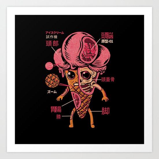 Ice cream kaiju by ilustrata