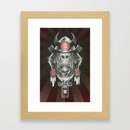 Shogun Executioner Framed Art Print