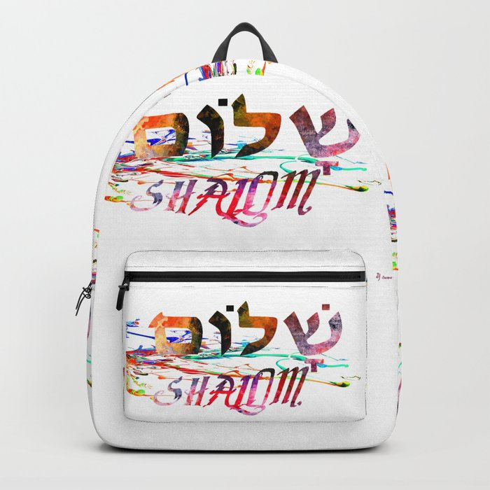 Shalom Hebrew Word Backpack