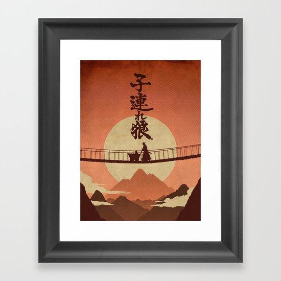 Kozure Okami Framed Art Print