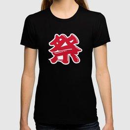 Matsuri Japan T-shirt