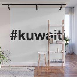 KUWAIT Wall Mural