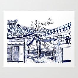 hanok yard Art Print
