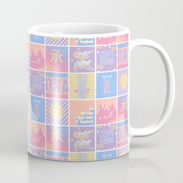 "BTS ""Love Yourself 承 'Her'"" Pattern Coffee Mug"