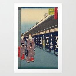 In Edo City. Ukiyoe Landscape Art Print