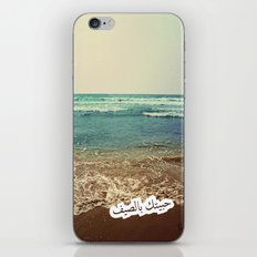 Beirut Beach iPhone & iPod Skin