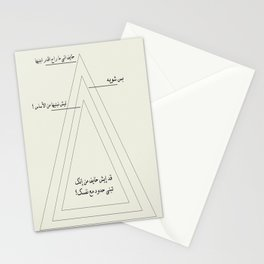 عن الحدود Stationery Cards