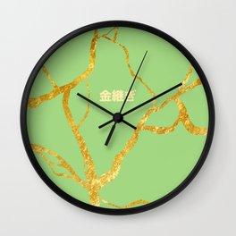 Kintsugi green Wall Clock