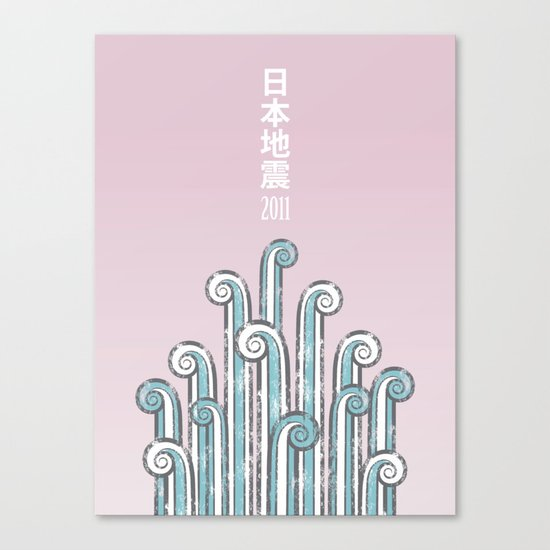 Japan Earthquake 2011 no.2 Canvas Print