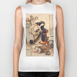 The Strong Oi Pouring Sake by Katsushika Hokusai Biker Tank