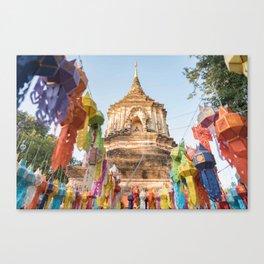 Yee Peng Lantern Festival Canvas Print