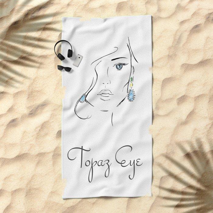 Topaz eye Beach Towel