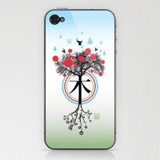 Árbol - 木 - Tree iPhone & iPod Skin
