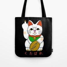 Sekkyoku-tekina Neko Tote Bag