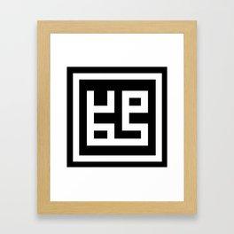 Muhammad Khat Khufi Framed Art Print