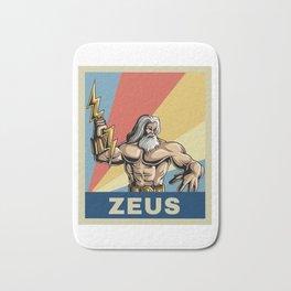 Vintage Retro Zeus Greek Mythology Gift Bath Mat