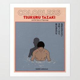 COLORLESS TSUKURU TAZAKI Art Print