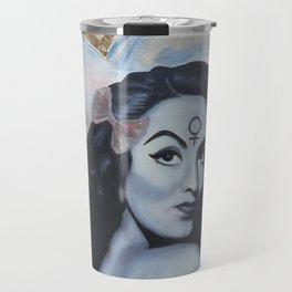Félix Travel Mug