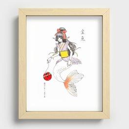 Goldfish Mermaid Recessed Framed Print