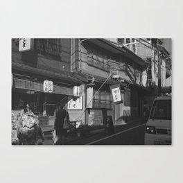 a street near Kyomidzu shrine / Kyoto, Japan Canvas Print