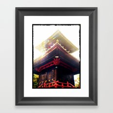 Beauty in Unexpected Places Framed Art Print