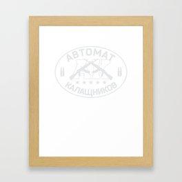 Avtomat Kalaschnikow AK47 T-Shirt Gun Owner Tee Framed Art Print