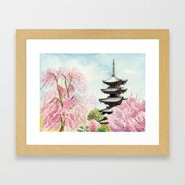 Japanese Temple Watercolor Painting print by Suisai Genki , To-ji, Kyoto , Sakura , Cherry blossom Framed Art Print