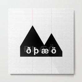 Reykjavik Boulevard #02 Metal Print