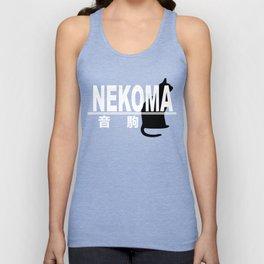 Nekoma High School Logo Unisex Tank Top