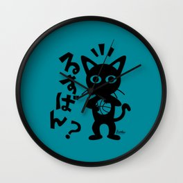 Are you gone? Wall Clock