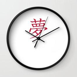 Japanese symbol for Dreams   Kanji Wall Clock