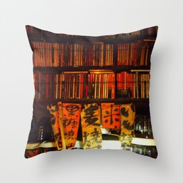 jazz, drinks and conversations Throw Pillow