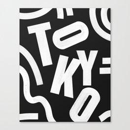 Tokyo Routes Canvas Print