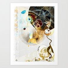 Celestial Honey Translator Art Print