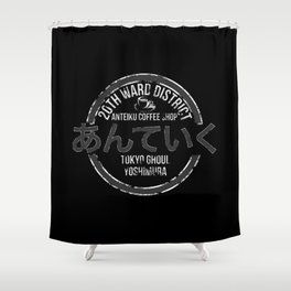 Anteiku Coffee Shop Shower Curtain