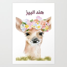 hend Art Print