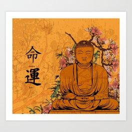 Meditarium Art Print