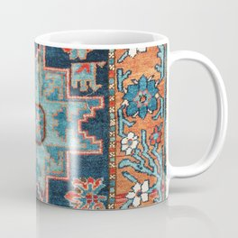 Karabakh  Antique South Caucasus Azerbaijan Rug Coffee Mug