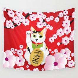 Sakura Maneki Neko Wall Tapestry