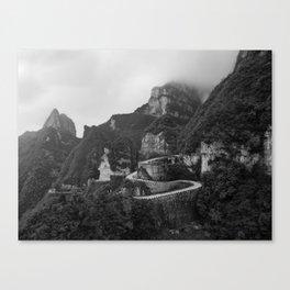 Tianmen mountain - Black & White Canvas Print