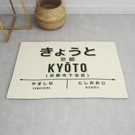 Vintage Japan Train Station Sign - Kyoto Kansai Cream Rug