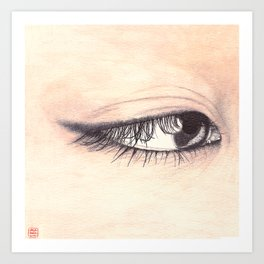 Araki Art Print